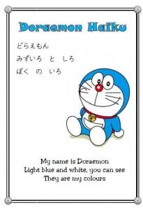haiku_doraemon