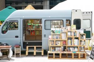 book_Truck_JP3