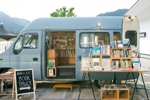 book_Truck_Jp2
