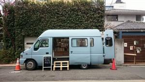 book_truck_jp01