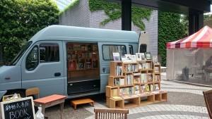 book_truck_jp4