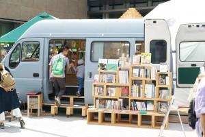book_truck_jp6