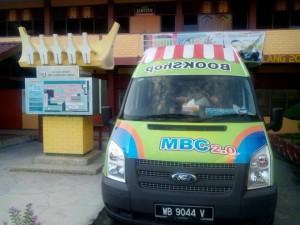 MBC-MUNSHI2